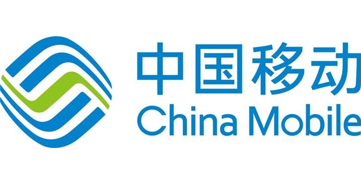 2019中国企业500强发布:华为排名第15阿里45联想53