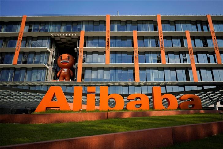 阿里巴巴:10年助力54家新创公司上市,总市值超1万亿