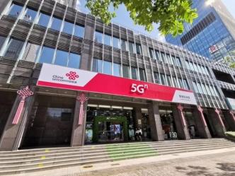 5G限时体验活动正式开通 深圳联通5G商用进程迈出重要一步