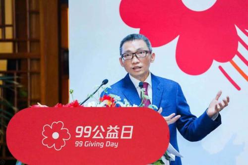 """2019年""""99公益日""""正式启动,多方聚力构建理性公益生态系统"""
