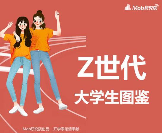 买5G手机首选京东 Z世代大学生买手机关键词盘点