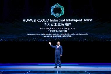 行业智能化新引擎,华为云工业智能体正式发布