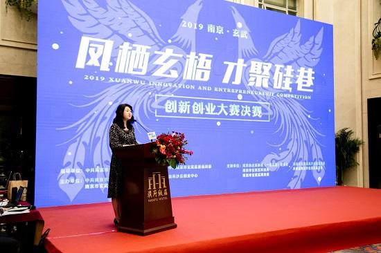 南京市玄武创新创业大赛迎来最终对决 蓝杞数据、西拓电气获一等奖