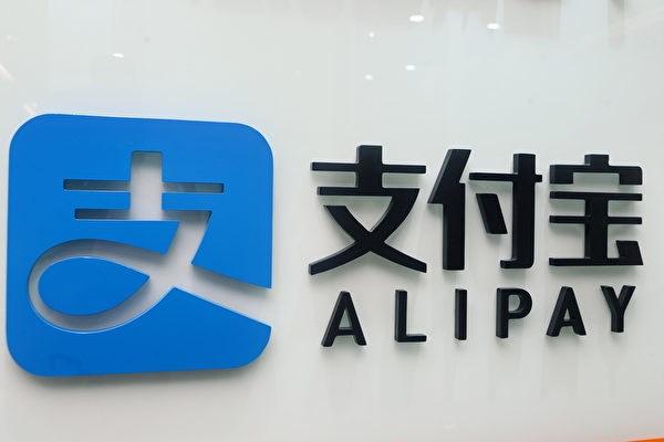 苹果在中国品牌地位暴跌:支付宝第一,华为第二