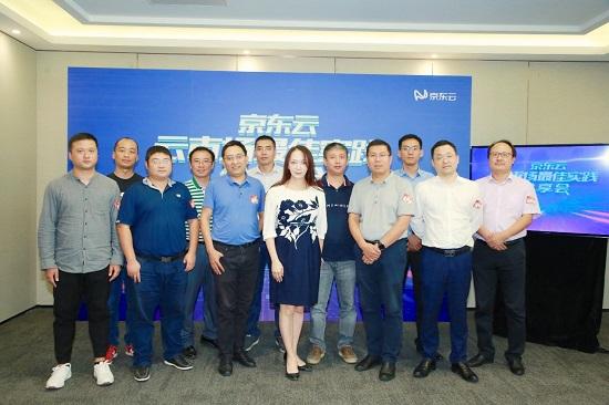 京东云助力IT服务商在云上构建高质量业务系统