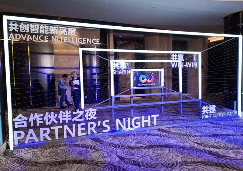 光联集团荣获2019华为网络生态合作最佳实践伙伴