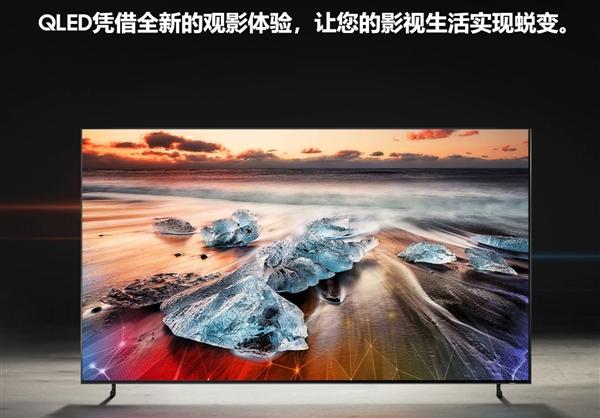 QLED量子点电视涉误导性宣传被LG起诉:三星严厉反击