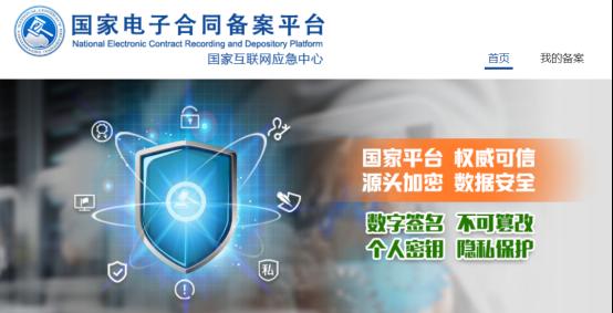 国家互联网应急中心联手迅雷 推动契约生态区块链化