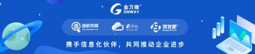 2019金万维伙伴大会预告 | 5G时代,这项能力有多重要?