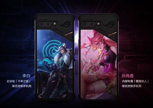 炫酷灯效+NFC联动,ROG游戏手机2炫光智能保护壳尽显电竞王者之风