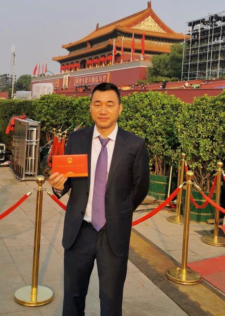 掌阅科技董事长成湘均受邀参加中华人民共和国成立70周年庆祝大会