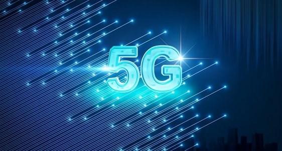 欧盟发布5G网络安全风险评估报告:攻击风险增加