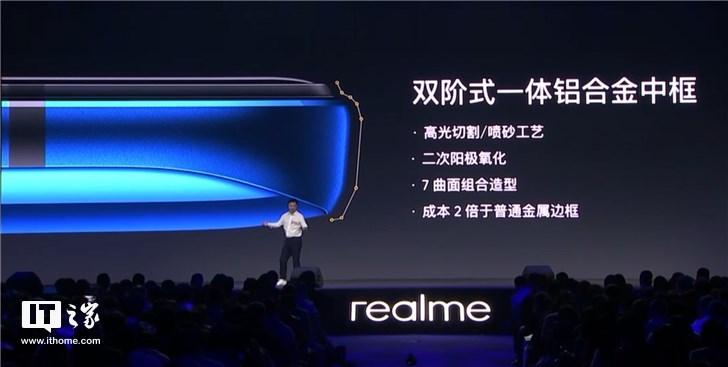 2599起,realme X2 Pro正式发布:90Hz流体屏+骁龙855 Plus
