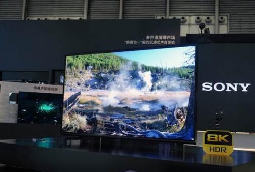 """最大98英寸8K分辨率 索尼Z9G智能液晶电视带来""""真""""影院体验"""