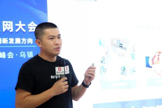 雅观科技薛国栋:共建系统生态 助力地产智能化升级