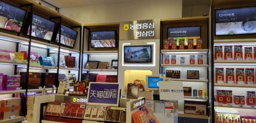 天猫国际完成与韩国本土高丽参产业合作