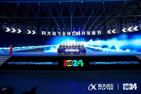 科大讯飞刘庆峰:人工智能将以解决人类基本刚需而被载入史册
