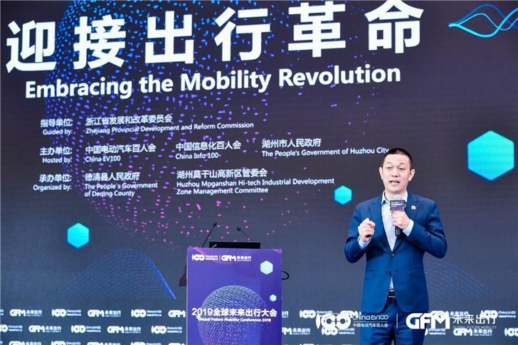 蔚来李斌:自动驾驶像通信行业,不会全球统一