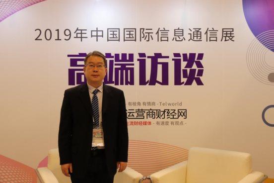 创芯慧联倪海峰解读5G小基站市场蓝海 资深团队开辟成熟生态链