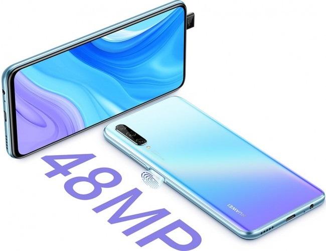 华为Y9s手机正式发布:麒麟710F+4800万后置三摄