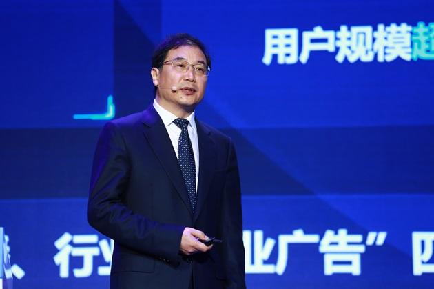 中国移动赵大春:视频彩铃用户已超5000万