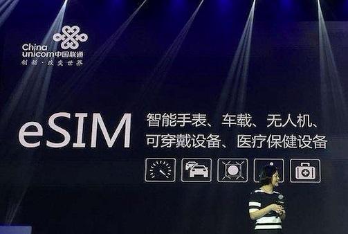 你还没用上的eSIM走出两条路:物联网与智能手机