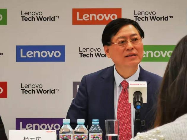 杨元庆:多数创投都为追求回报,联想创投是为配合战略
