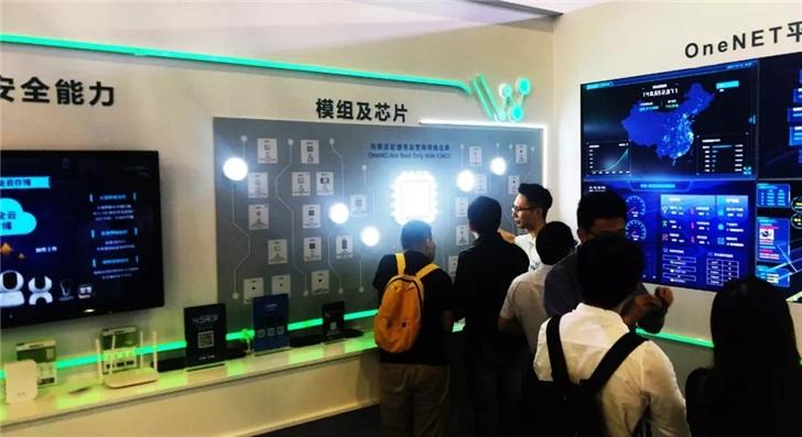 中国移动发布Cat.1模组:2/3G退网,LTE帮忙