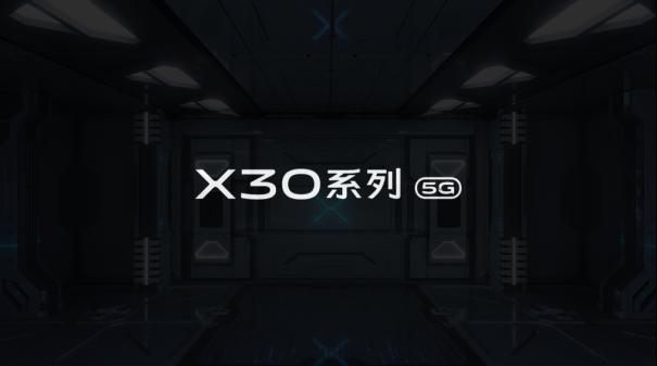 竟搭载60倍变焦镜头 vivo 5G新旗舰X30售价仅3798元起