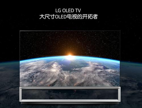 LG电视震撼出击,跨次元8k时代已来