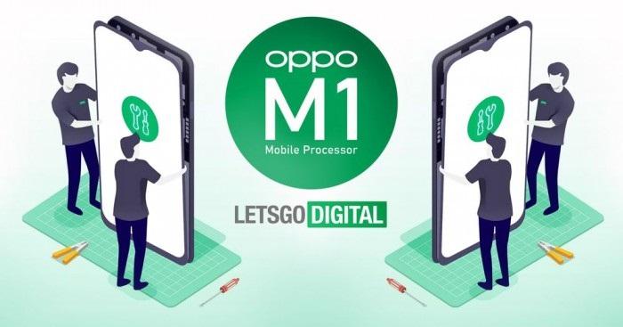 继华为小米后 OPPO也要自研M1手机芯片