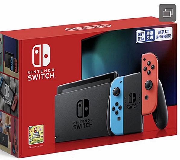 国行任天堂Switch包装曝光,含1年保修服务