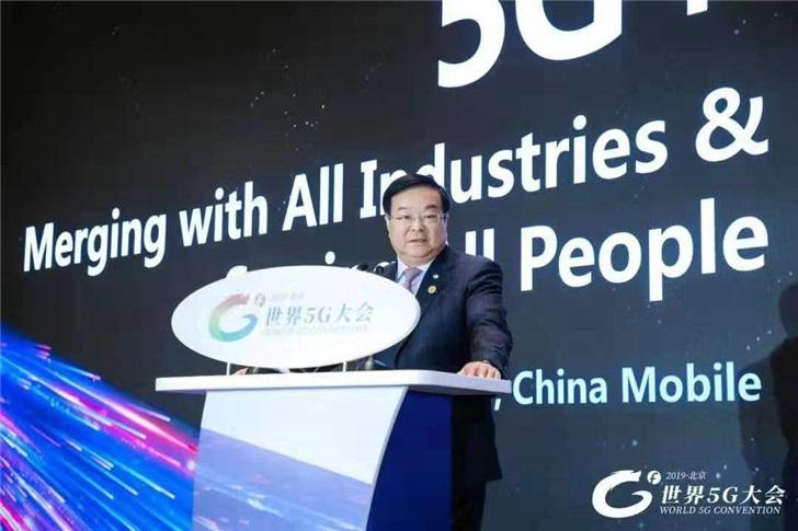 中国移动李正茂:做最容易合作的运营商,5年投资千亿到重点领域
