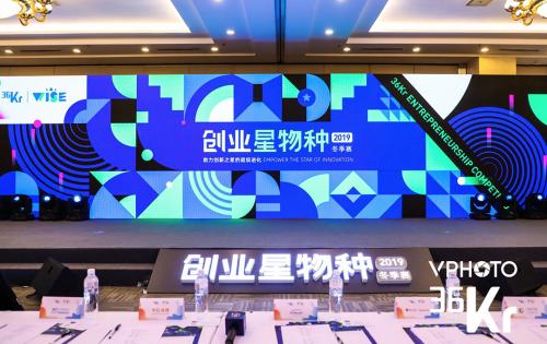 """便利店研究报告出炉:苏宁小店构建""""到家+到店""""综合模式"""