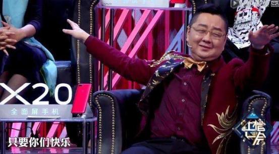 张绍刚、肖骁带起货来什么样?来京东国际看他们火力全开花样开怼