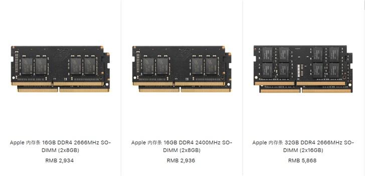 苹果官网上架内存条:32GB*2,8802元