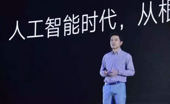 """关于春运错峰回家,李彦宏用AI""""写""""了份出行攻略"""