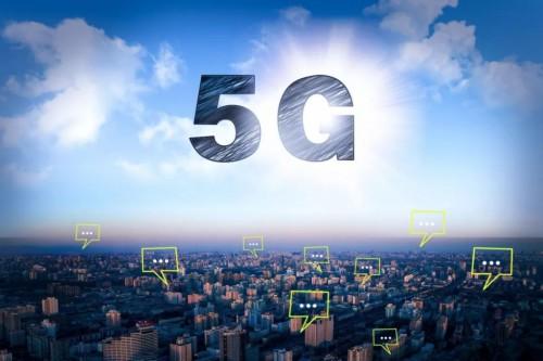 苏宁宣布进入2020年年货节 5G换新尽享7折优惠