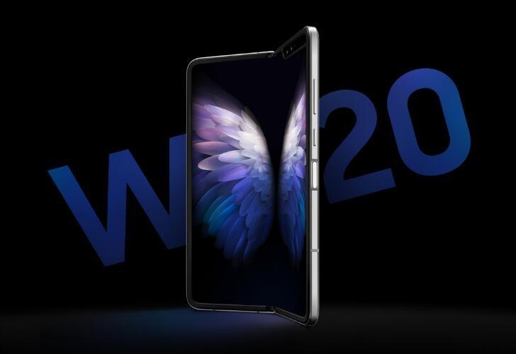 三星 W20 5G折叠屏手机今日开售