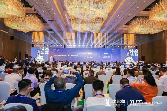 2019第五届土巴兔生态大会召开,易观副总裁娄洋现场预告三大家装行业指数