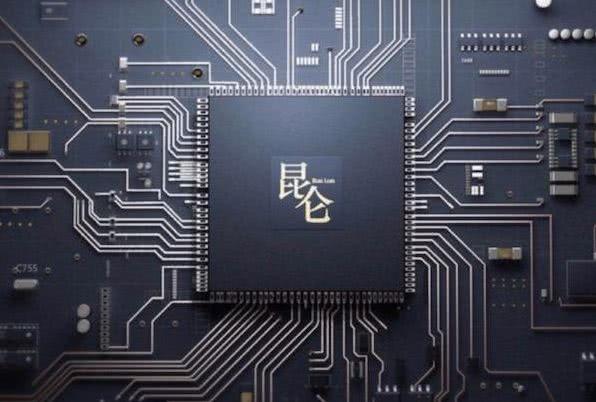 """百度AI芯片""""昆仑""""正在适配国产飞腾服务器"""