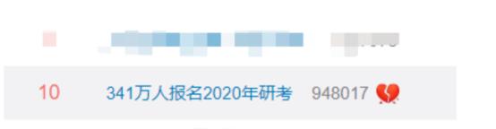 李彦宏研究生期间关注人工智能 网友评理念太超前