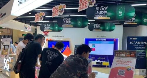 苏宁年货节5G手机换新补贴高达千元,网友:没信号也买