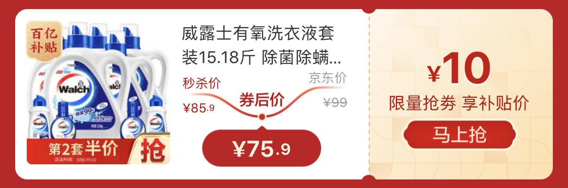 没有暖气还在艳阳天瑟瑟发抖?京东年货节先锋取暖器只要199!