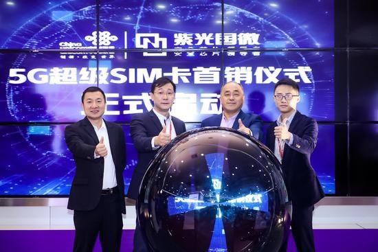 紫光国微总裁马道杰:运营商对5G超级SIM卡非常感兴趣