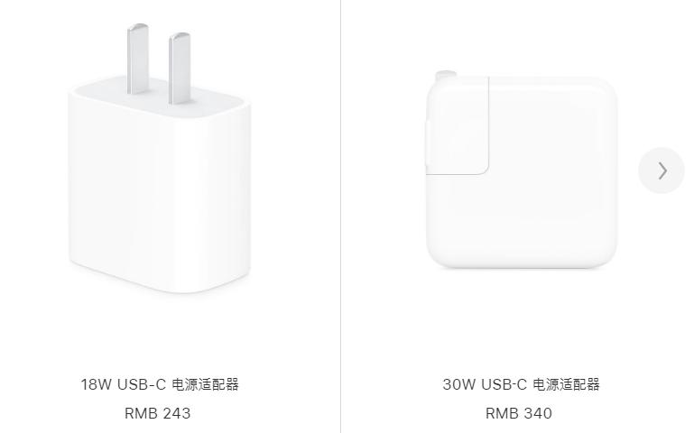 iPhone12不再杀后台,上6G运存 电池也加大?
