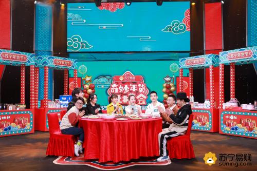"""苏宁年货直播快讯:李金铭嘲笑臧鸿飞""""抠"""""""