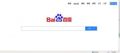 百度20年搜索框没变过??!创始人李彦宏这样说