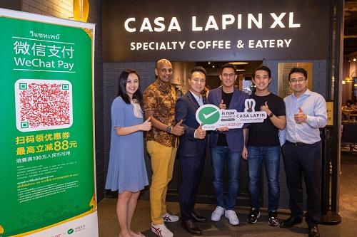 微信支付联合泰国Casa Lapin推出随机立减优惠,更有微信泰茶赠饮