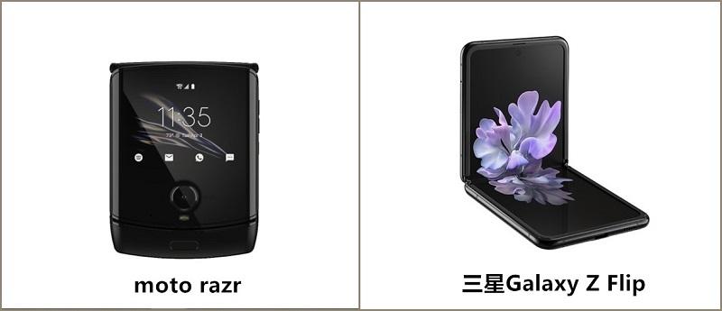 竖向折叠屏手机的碰撞 moto razr和Galaxy Z Flip如何选